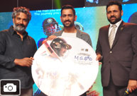 'M S Dhoni' Audio Launch
