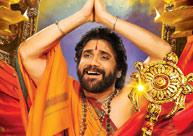 Great India Films acquires Om Namo Venkatesaya for Overseas