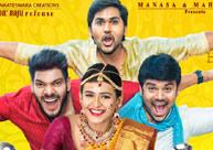 'Nanna Nenu Naa Boyfriends' censor report & release date