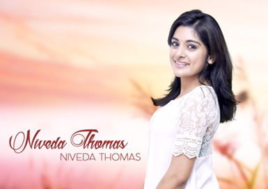 Nivedha Thomas Wallpapers