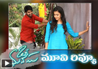 'Oka Manasu' Movie Review