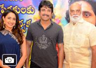 'Om Namo Venkatesaya' Thanks Meet