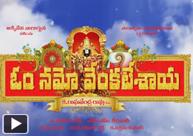 'Om Namo Venkatesaya' Telugu Movie Title Launch