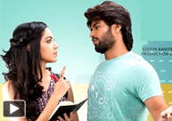 'Pelli Chupulu' Movie Review