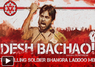 Pawan Kalyans Desh Bachao first song Travelling Soldier