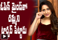He Asked Me To Come With An Open Mind And Tortured: Pragya Jaiswal