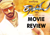 'Rayudu' Movie Review