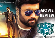 'Raja Cheyyi Vesthe' Movie Review