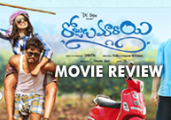 'Rojulu Marayi' Movie Review