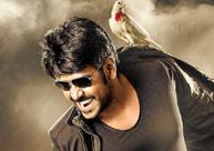 'Shivalinga' audio release date