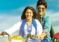 'Srirastu Subhamastu' release date