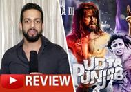 Watch 'Udta Punjab' Review by Salil Acharya