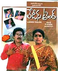 Ladies Tailor (2006) Tamil Movie - Spicyonion.com