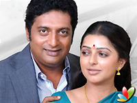 Prakash Raj And Bhoomika As Couple