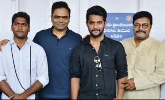 Aadi Sai Kumar's new film launched