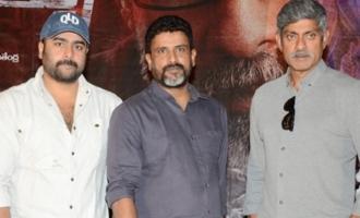 'Aatagallu' Trailer Launch