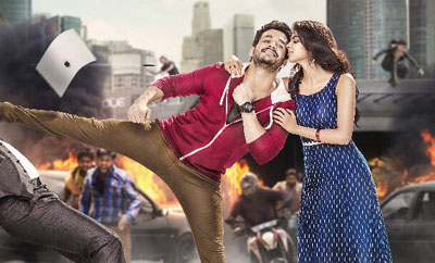 Leaked still shared by Nag, Akhil