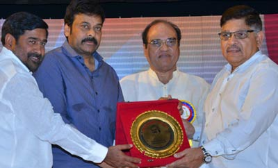 Allu Ramalingaiah National Award 2017
