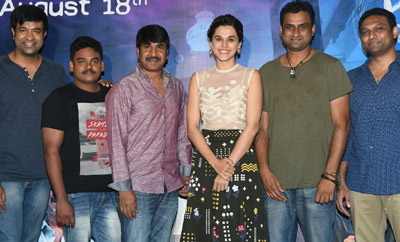 'Anando Brahma' Trailer Launch