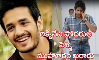 Chaitanya and Akhil Marraige Confirmed