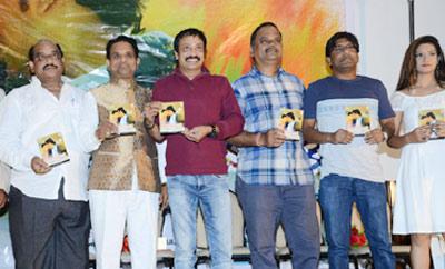 'Antha Mana Manchike' Audio Launch
