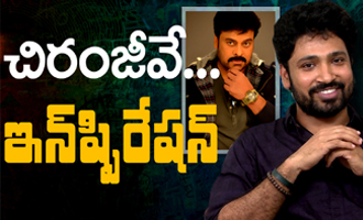 Chiranjeevi is my inspiration: Darshakudu hero Ashok Bandreddi interview