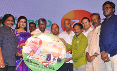 'Ameerpet To America' Audio Launch
