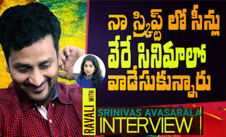 The scenes from my script were used in another movie: Srinivas