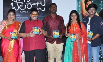 'Bangari Balaraju' Audio Launch