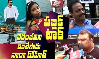 Balakrishnudu Public talk