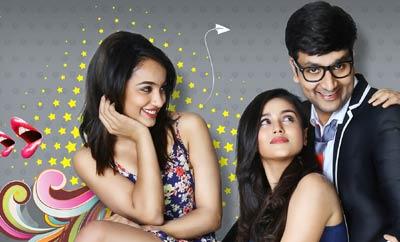 'Babu Baga Busy' release date final