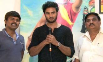 Sudheer Babu launches Shakalaka Shankar's Driver Ramudu Teaser