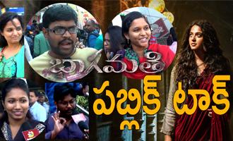 'Bhaagamathie' Public Talk