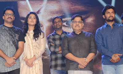 'Bhaagamathie' Pre - Release Function