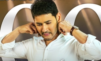 BAN is the fastest Rs 100 Cr Grosser of Telugu Cinema