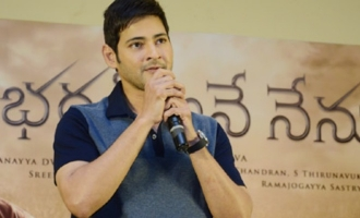 I was emotionally drained, now relieved: Mahesh Babu