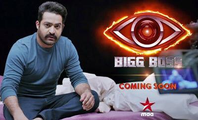 NTR's Bigg Boss Telugu - Camera Promo