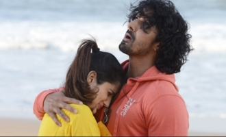 'Brundavanamadi Andaridi' Teaser: Money Vs Affection?