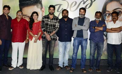 'Chalo' Teaser Launch