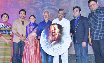 'Cheliyaa' Audio Launch