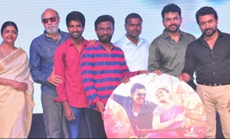 'Chinna Babu' audio launch event held in Vizag
