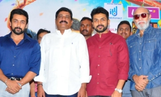 'Chinna Babu' Press Meet At Vizag