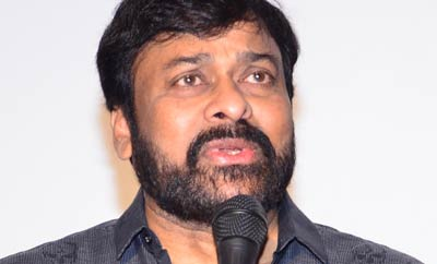 DSP means Dedication, Strategy, Popularity: Chiranjeevi