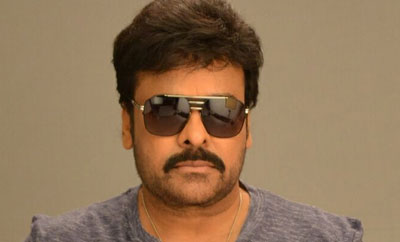 #Chiru151 has got a new title