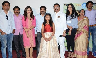 'Chiru Tej Singh' Press Meet