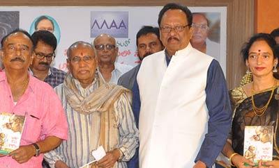 Cine Swarna Yugam Lo Saradhi book Launch