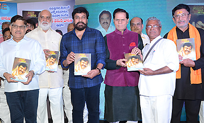 Megastar Launches 'Tera Venuka Dasari' Book
