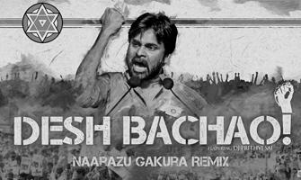 Pawan Kalyan's Desh Bachao Album Songs