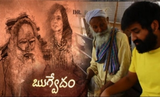 Homeless person launched diksoochi motion teaser
