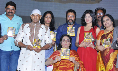 'Divya Mani' Audio Launch